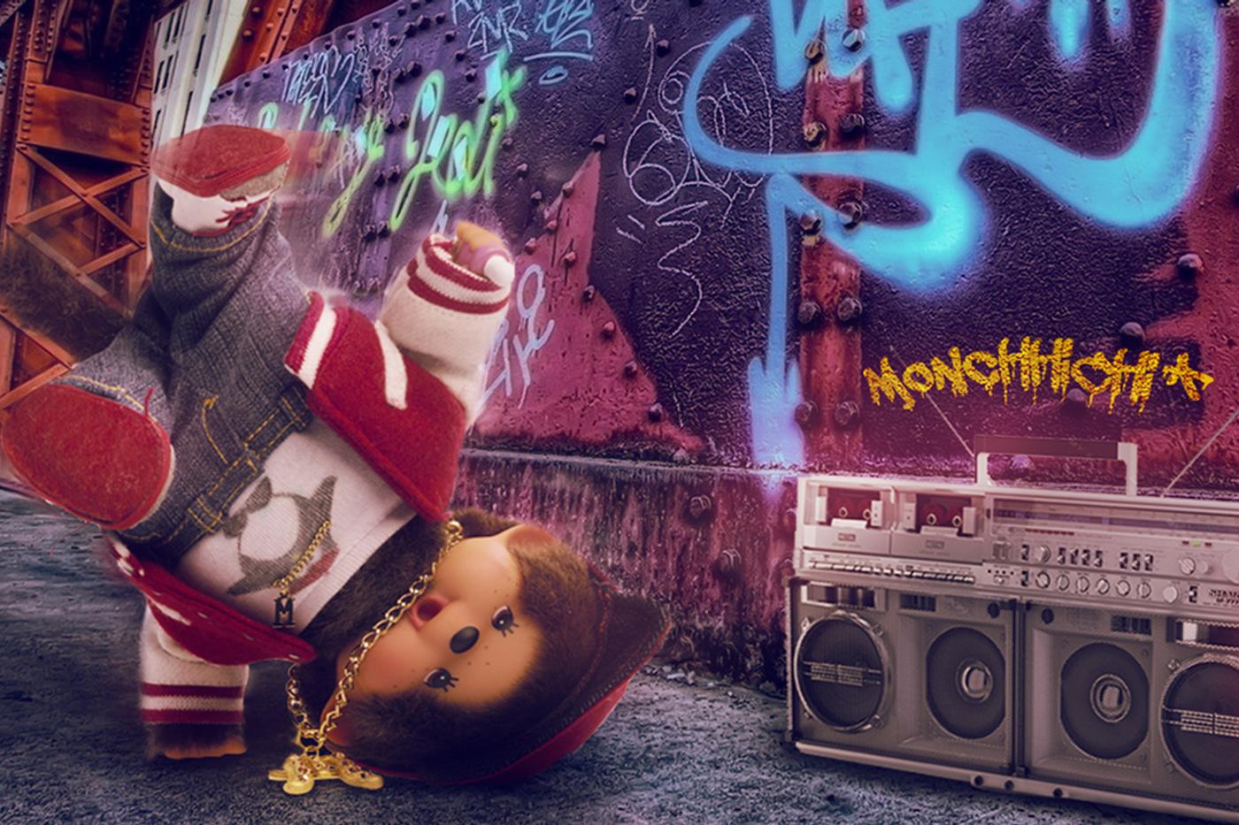 hiphopkiki